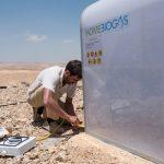 Smarter Service Gallery: Home Biogas